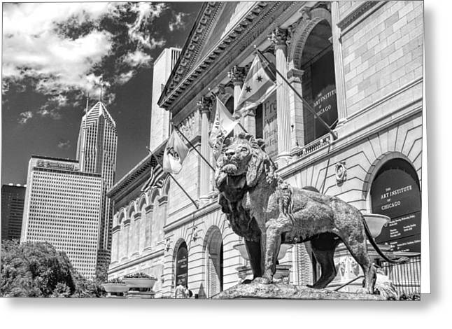 Art Institute In Chicago Black And White Greeting Card
