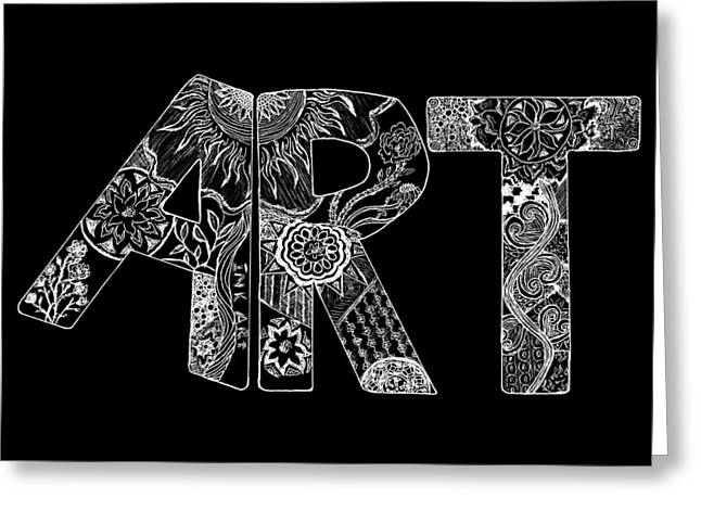 Art Within Art Greeting Card