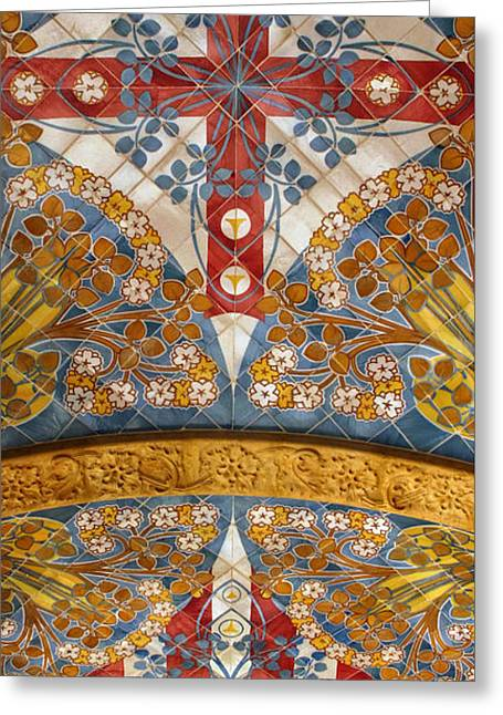 Artistic Ceiling Designs At Sant Pau Greeting Card by Dave Mills
