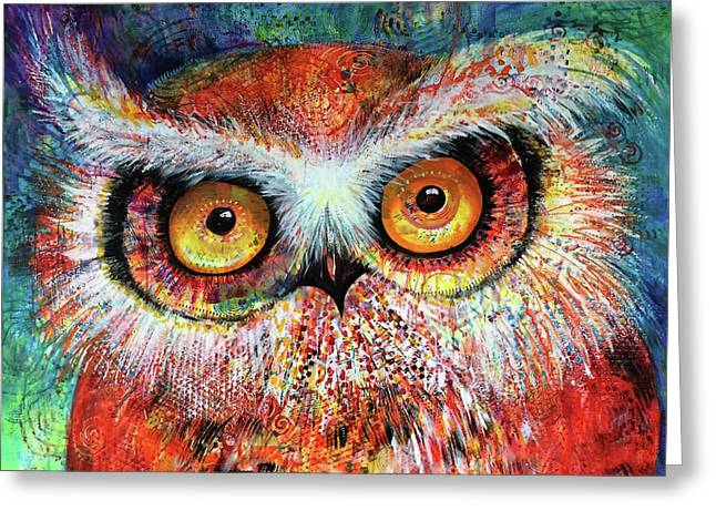 Artprize Hoot #1 Greeting Card