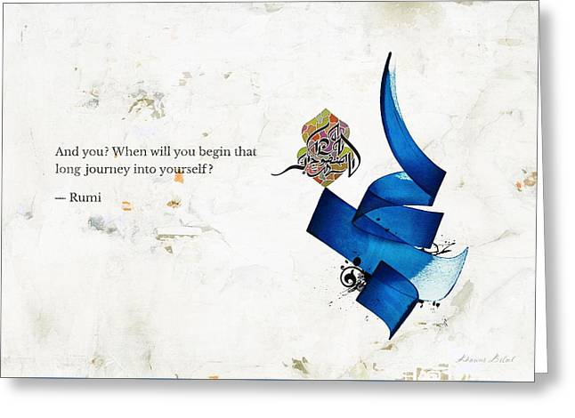 Arabic Calligraphy - Rumi - Journey Into Self Greeting Card by Khawar Bilal