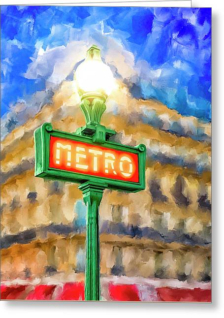 Dusk Done Parisian Style Greeting Card
