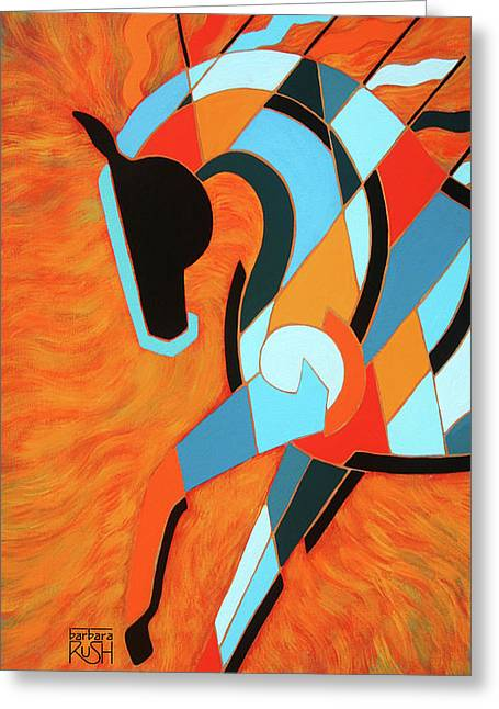 Sundancer Of The Fire II Greeting Card