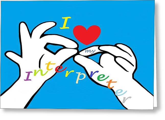 I Heart My Interpreter Greeting Card by Eloise Schneider