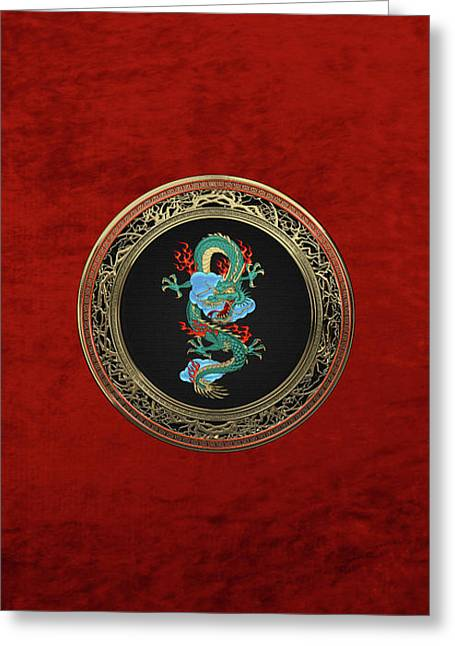 Treasure Trove - Turquoise Dragon Over Red Velvet Greeting Card by Serge Averbukh