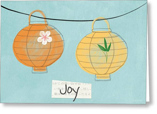 Joy Lanterns Greeting Card