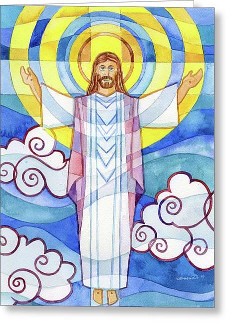 Ascension Greeting Card