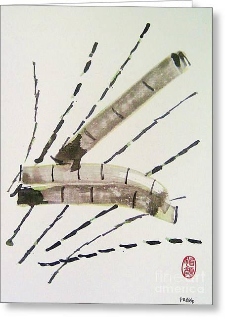 Ashi Ya Take-hen Greeting Card by Roberto Prusso