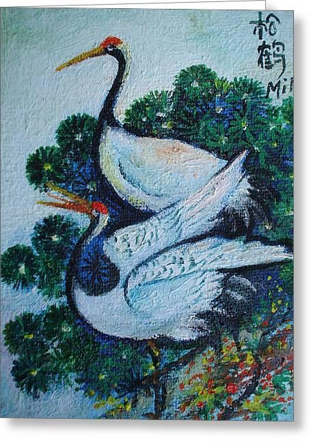 Asian Cranes 1 Greeting Card by Min Wang