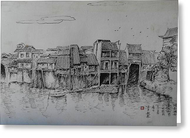 Asian Landscape 1 Greeting Card by Min Wang