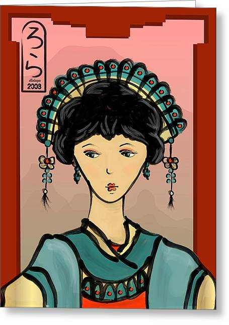 Gold Earrings Digital Greeting Cards - Asian Princess Greeting Card by LD Gonzalez