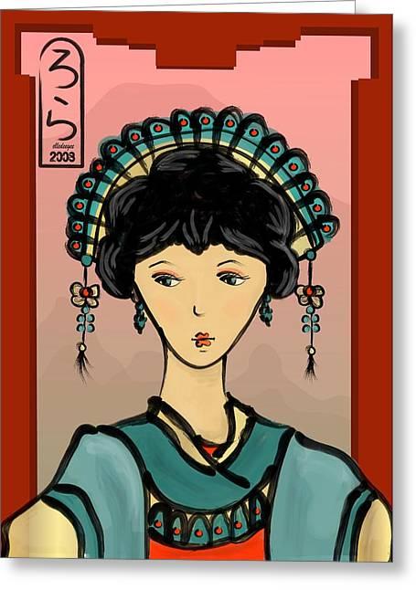 Asian Princess Greeting Card