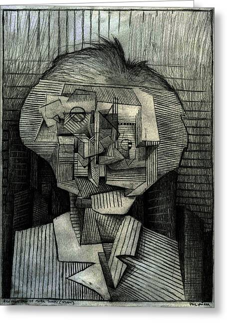 Cubist Drawings Greeting Cards - Assimulation of Twain Greeting Card by Paul  Van Atta