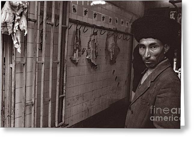 Butcher Shop, Iran 1977 Greeting Card by Michael Ziegler