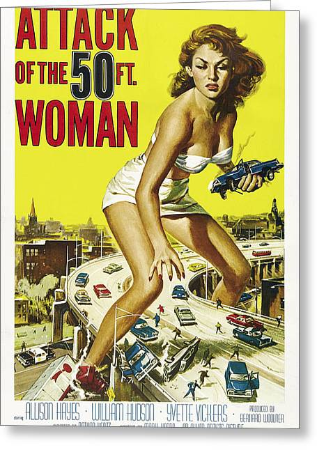 Attack Of The 50 Ft Woman Lobby Poster 1958 Greeting Card