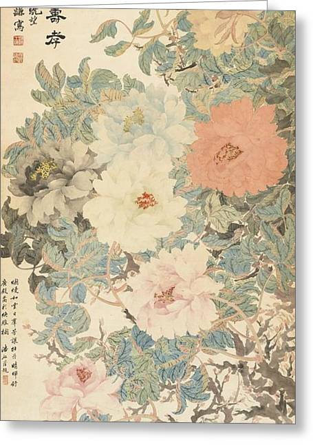 Attributed To Zhao Zhiqian Flowers Greeting Card by Pan Zuyin