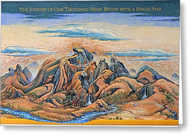 Auburn Tae Kwon Do Mural Greeting Card by Gary Symington