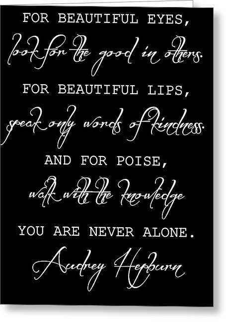 Audrey Hepburn Inspirational Quote Greeting Card by Dan Sproul