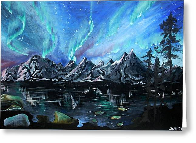 Aurora Borealis 1 Greeting Card