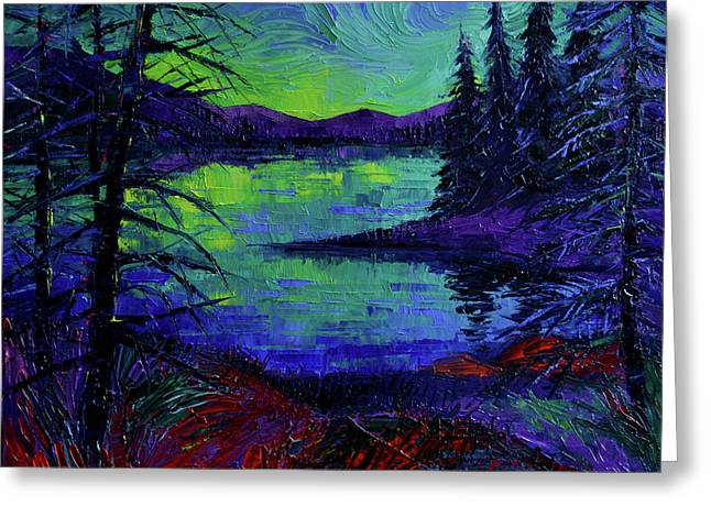 Aurora Borealis Dreamscape Greeting Card