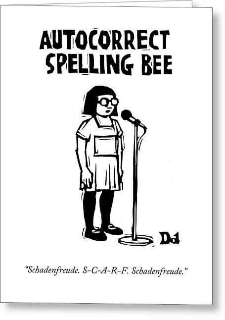 Autocorrect Spelling Bee Greeting Card