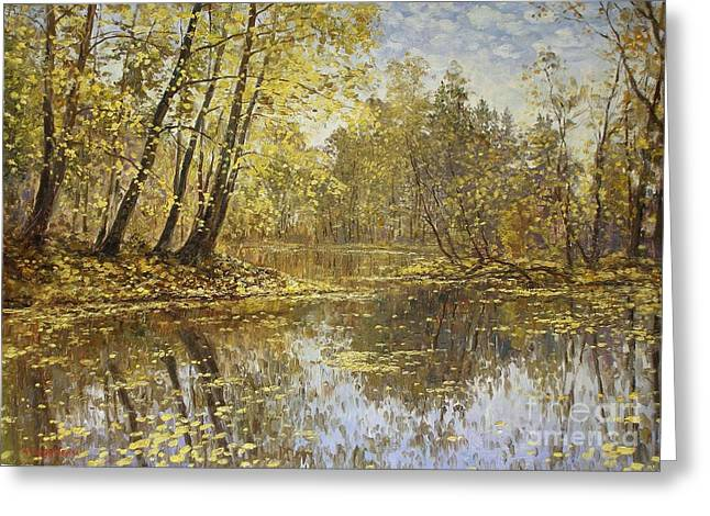 Autumn Landscape Greeting Card by Andrey Soldatenko