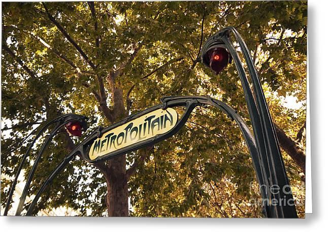 Autumn Metropolitan  Greeting Card