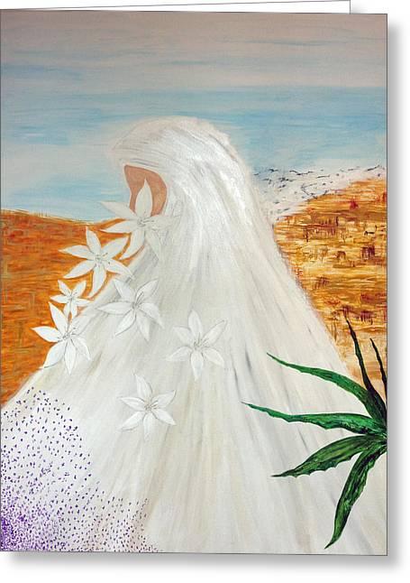 Ave Maria Namo' Stu Te Greeting Card