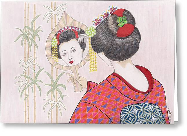 Ayano -- Portrait Of Japanese Geisha Girl Greeting Card