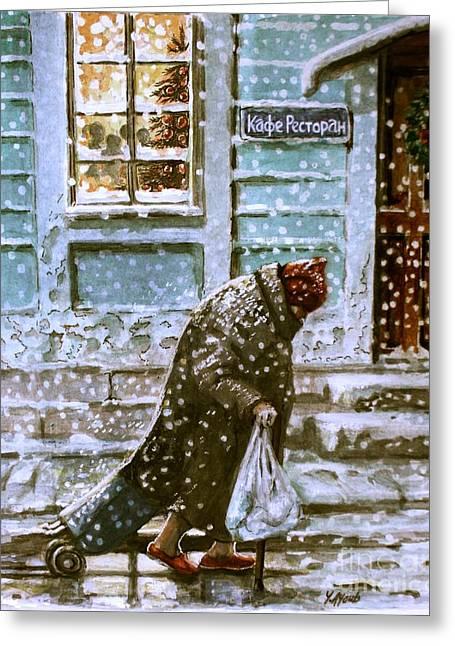 Baboushka Greeting Card
