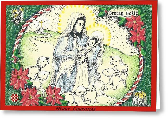 Baby Jesus In Medjugorje Greeting Card