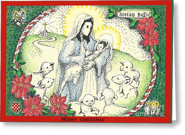 Baby Jesus In Medjugorje Greeting Card