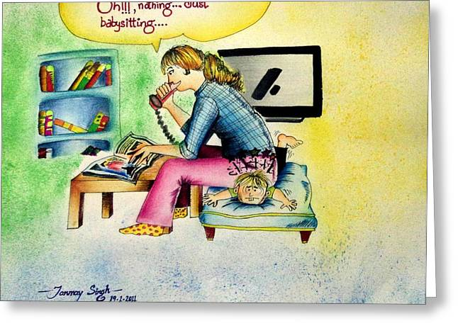 Babysitting Greeting Card by Tanmay Singh