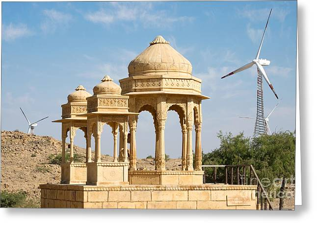 Greeting Card featuring the photograph Bada Bagh And Windmill by Yew Kwang