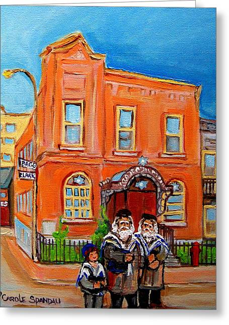 Bagg Street Synagogue Sabbath Greeting Card by Carole Spandau