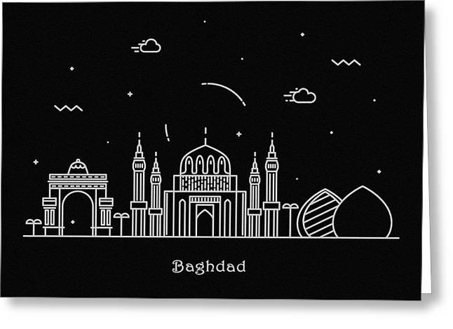 Baghdad Skyline Travel Poster Greeting Card