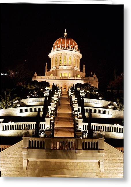 Bahai Shrine Greeting Card