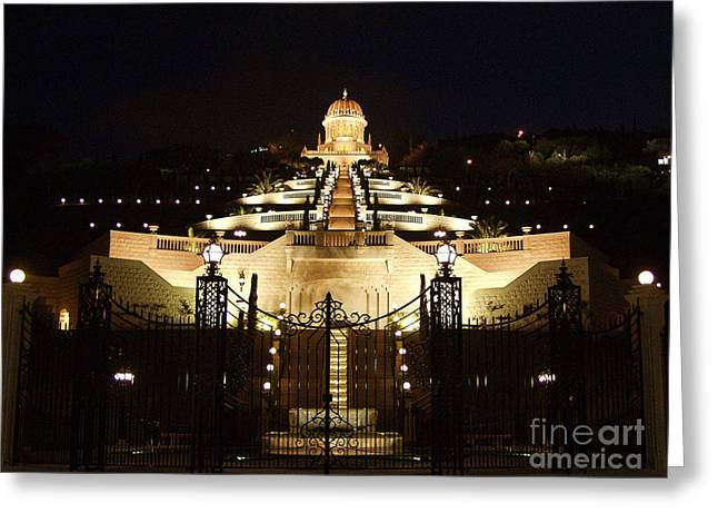 Bahai Shrine At Haifa - Israel Greeting Card