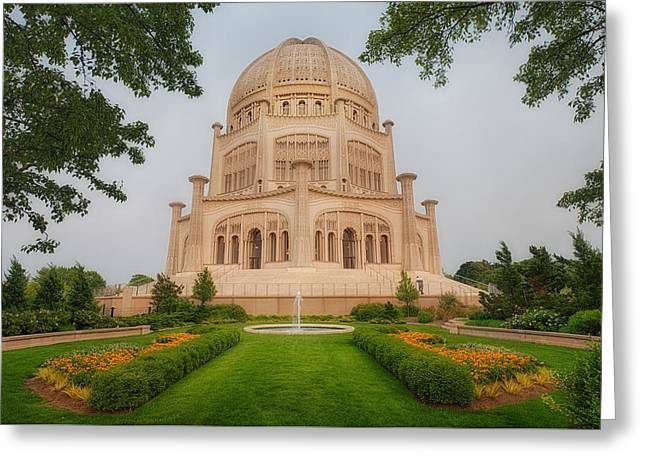 Baha'i Temple - Wilmette - Illinois Greeting Card