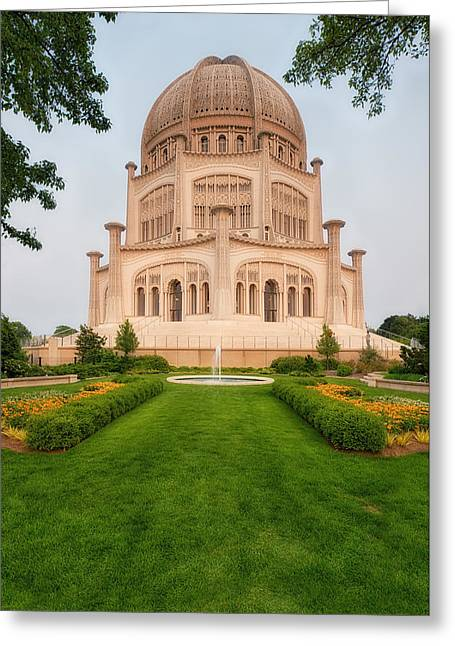 Greeting Card featuring the photograph Baha'i Temple - Wilmette - Illinois - Veritcal by Photography  By Sai