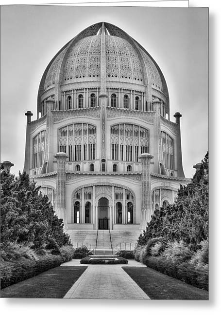 Greeting Card featuring the photograph Baha'i Temple - Wilmette - Illinois - Vertical Black And White by Photography  By Sai