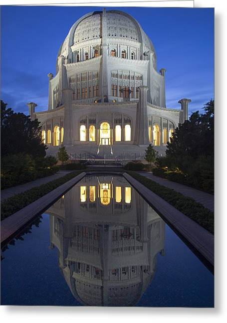 Bah'i Temple With Reflection Pool At Dusk Greeting Card by Sven Brogren