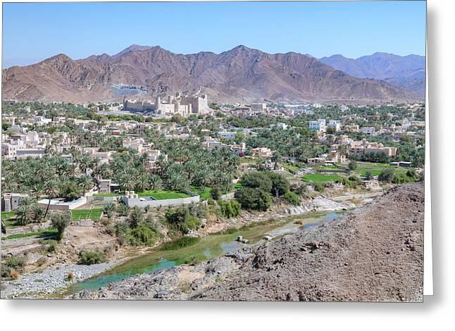 Bahla - Oman Greeting Card