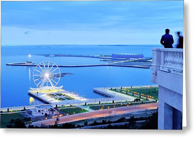 Greeting Card featuring the photograph Baku Eye by Fabrizio Troiani
