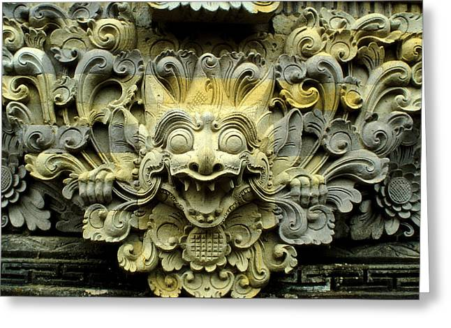 Bali Temple Art Greeting Card by Jerry McElroy