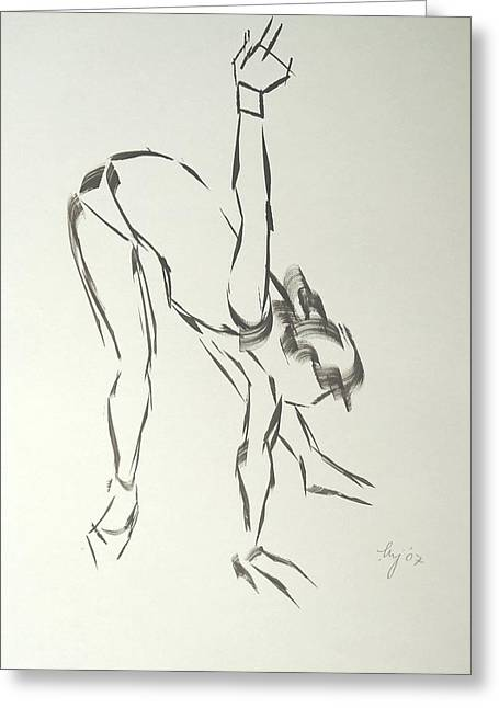 Ballet Dancer Bending And Stretching Greeting Card