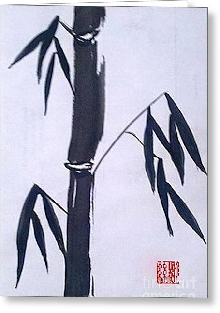 Bamboo In Black And White Greeting Card