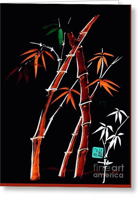 Bamboo Inspiration Greeting Card by Irina Davis