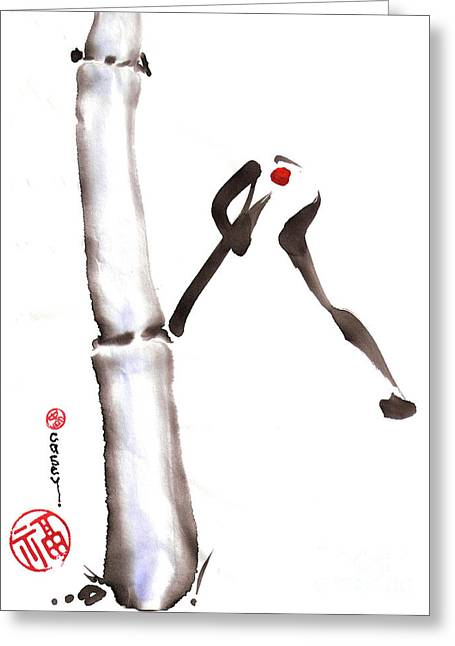 Bamboo Spirit Dance Greeting Card