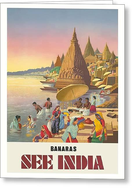 Banaras See India Varanasi On The Ganges River Vintage Travel Poster Greeting Card